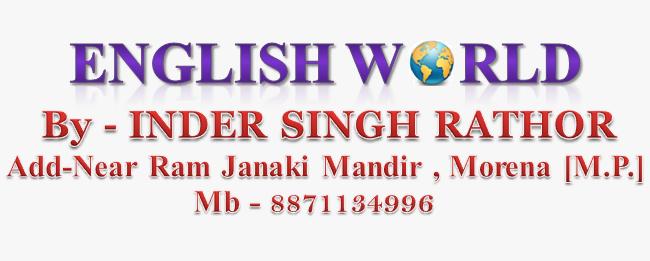 wonder science essay english Wonder of science essay, hindi, , , translation, human translation, automatic translation.